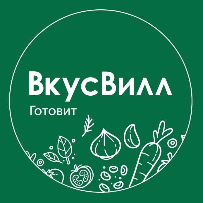ВкусВилл Готовит